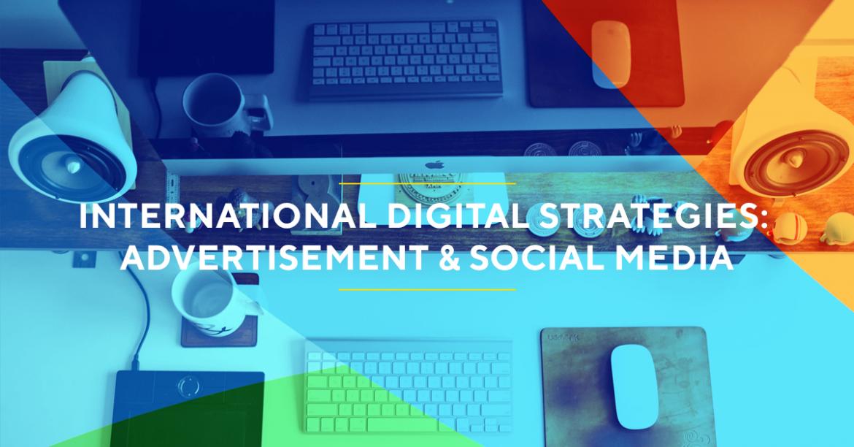 Дигитални стратегии за чужди пазари